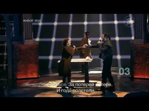 Денис Клявер - Проститься (& Валерия Ланская)
