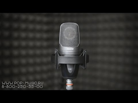 Микрофон SHURE PG42 Condenser Microphone Review