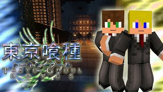 Tokyo Ghoul: Doves - Bonds #1 (Minecraft Anime Roleplay)