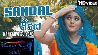 Sandal सैंडल Haryanvi Dj Song 2016 Vijay Varma Anjali Raghav Raju Punjabi
