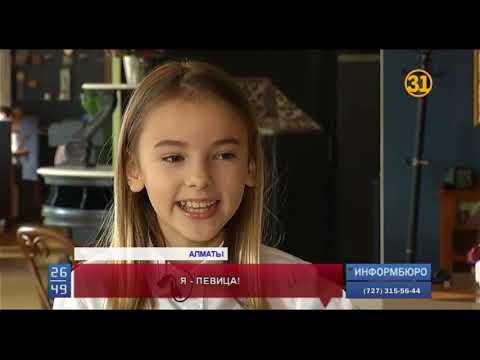 Десятилетняя Данэлия Тулешова покорила жюри украинского проекта «Голос. Діти»