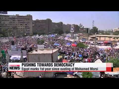 Egypt marks first anniversary of ousting of Mohamed Morsi