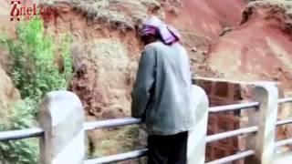 Ethiopian Comedy: Life hardship in Ethiopia