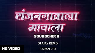 Ranjan Gawala Mahaganpati Soundcheck 2018  MIX BY