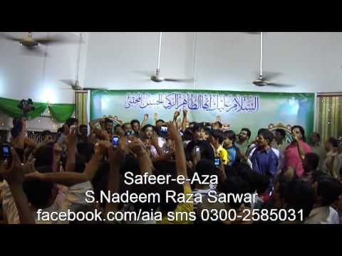 Nadeem Sarwar Manqabat Of B.area Malir Khi Pk video