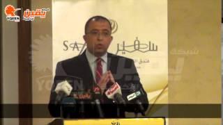 يقين | كلمة اشرف العربي في ورشة عمل حول قانون الخدمة المدنية