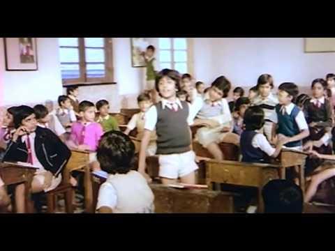 A AA e ee -KITAAB (1977)