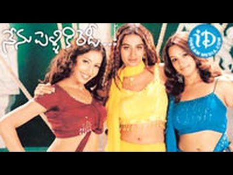 Nenu Pelliki Ready (2003) - Full Length Telugu Film - Srikanth...