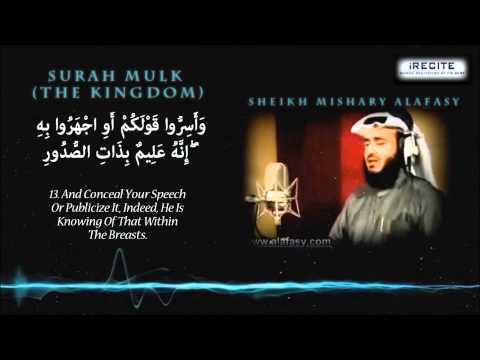 Surah Mulk - Sheikh Mishary Alafasy  || Memorizing Made Easy || 1080pᴴᴰ video