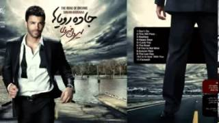 Watch Sirvan Khosravi Inam Migzare video