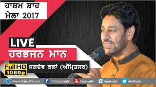 HARBHAJAN MAAN 🔴 EXCELLENT NEW LIVE SHOW at HASHAM SHA MELA 2017 JAGDEV KALAN Amritsar 🔴 Full HD