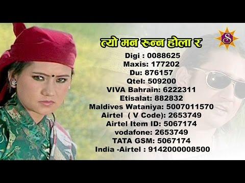 Bishnu majhi Hit Song-TYO MAAN RUNNA HOLA RA | New Nepali song 2018/2074 | Official