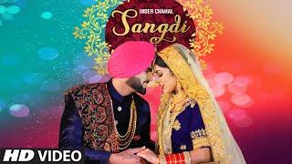 Sangdi: Inder Chahal (Full Song) Gupz Sehra | Jaggi Sanghera | Latest Songs 2018