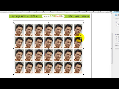Learn CorelDRAW in Hindi - Create Passport Photo Tutorial