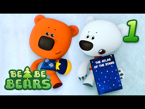 BE BE BEARS Ep 1 - Funny Kids Animation Cartoon Movie Series 2017 KEDOO animation for kids
