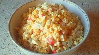 Салат из роллтона с майонезом