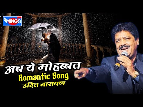 Ab Yeh Mohabbat By Udit Narayan | Best Romantic Hindi Pop Song video