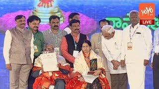 Telangana Deputy CM Kadiyam Srihari Felicitates Sitakant Mahapatra and Pratibha Ray