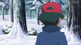 Ash Loses his Virginity