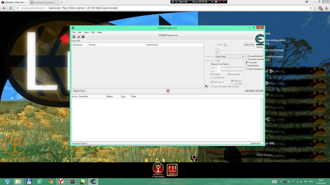 Уроки для cheat engine 6 3 6 фотография