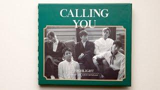 Unboxing | Highlight Mini Album Vol. 1 Repackage - Calling You