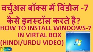 Download HOW TO INSTALL WINDOWS 7 IN VIRTUAL BOX HINDI/URDU VIDEO 3Gp Mp4