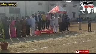 #NationalNews #Balrampurnews उतरौला में स्काउट गॉइड केम्प का आयोजन