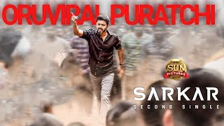 SARKAR Oruviral Puratchi Song Reaction