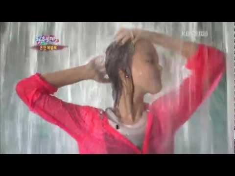 Sistar's Bora gets wet and wild
