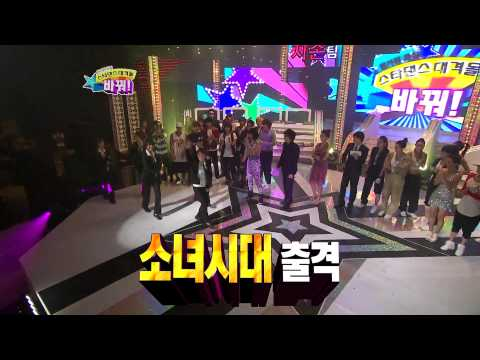 Dance Battle (snsd, Kara, Shinee, Suju, As, 2am, Etc) (oct 4, 2009) video