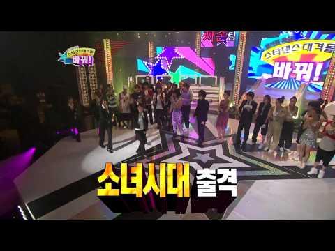 Dance Battle (snsd, Kara, Shinee, Suju, As, 2am, Etc) (oct 4, 2009) video