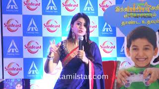 Actress Sneha Prasanna Launches Sunfeast Biscuits
