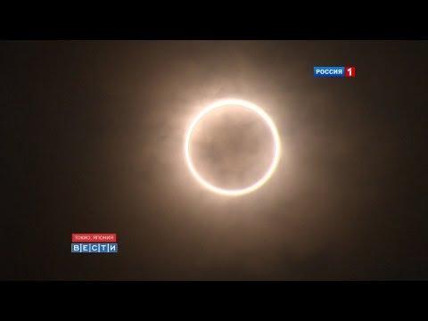 Огненное кольцо: уникальное затмение / Ring of Fire: unique eclipse