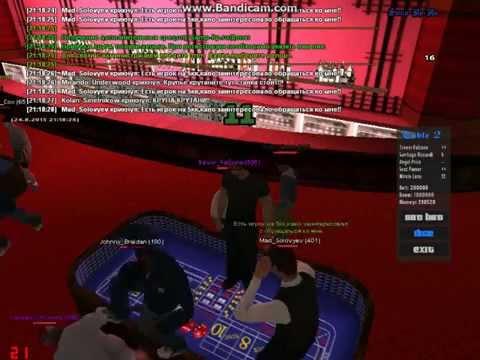 intertops classic casino no deposit bonus 2019