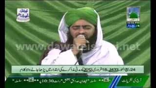 Madina Yaad Aya hai - Heart Touching Kalam by Fareed Attari - Naat Khawan of Madani Channel