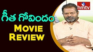 Geetha Govindam Movie Review By Shaktimaan | Vijay Deverakonda | Rashmika Mandanna | hmtv