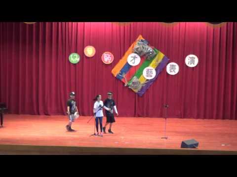 104年4月2日東華附小兒童節才藝表演-2 - YouTube