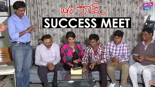 Wo Ram Success Meet | Wife of Ram Movie | Manchu Laxmi | Vijay | Priyadarshi