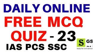 DAILY MCQ QUIZ - PART 23  || GS +CURRENT AFFAIRS || UPSC || PCS || SSC || UPPSC