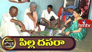 Jordar Sujatha and Village Ramulu Dussehra Celebrations | Jordar News Full Episode | hmtv