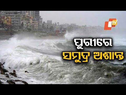 Titli :Visuals from Puri sea beach