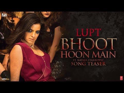 SONG TEASER: Bhoot Hu Main  | Jaaved Jaaferi | Vijay Raaz | Karan Aanand | Prabhuraj