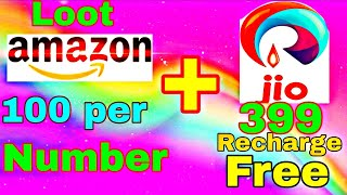 Amazon loot offer per number 100 cashback + jio free recharge 399