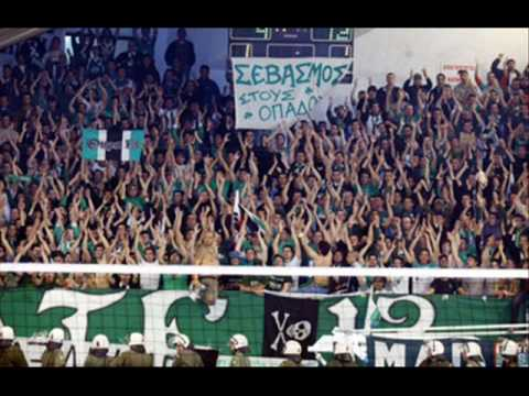 Panathinaikos Sinthimata Part 3