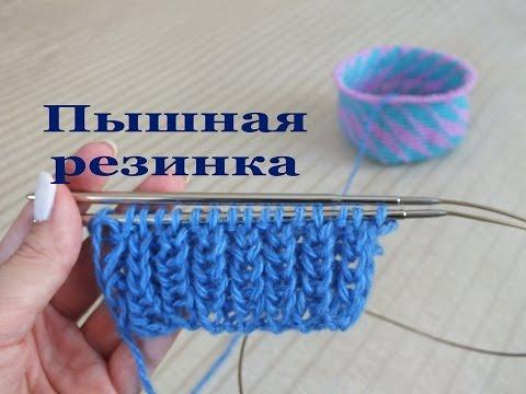 Объемные резинки для вязания спицами 526