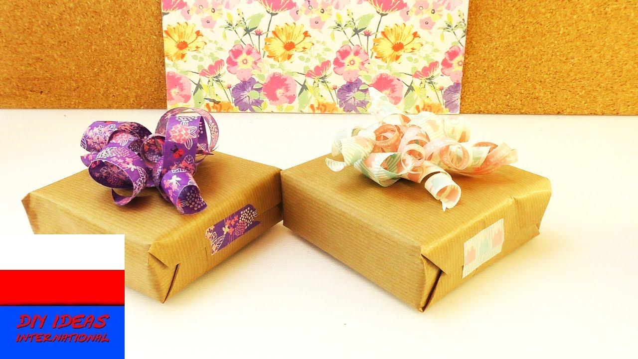 DIY wstążka na prezent z Washi Tape | prosty pomysł | pakowanie prezentów