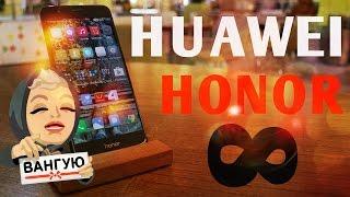 Обзор Huawei Honor 8 - ЛУЧШИЙ средне бюджетный смартфон 2016 года 🤔