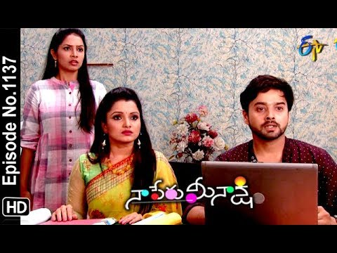 Naa Peru Meenakshi | 18th October 2018 | Full Episode No 1137 | ETV Telugu