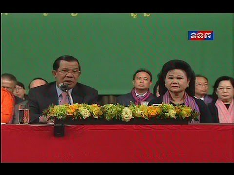 14 December 2014 Samdech Hun Sen meet with Korea