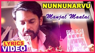 Nunnunarvu Movie Manjal Malai Song Lyrical Video